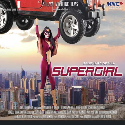 komiksy porno supergirl